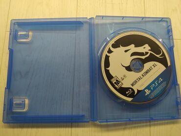 Электроника - Аламедин (ГЭС-2): Mortal Kombat XL