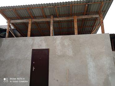 Недвижимость - Гавриловка: 72 кв. м 8 комнат, Сарай, Забор, огорожен