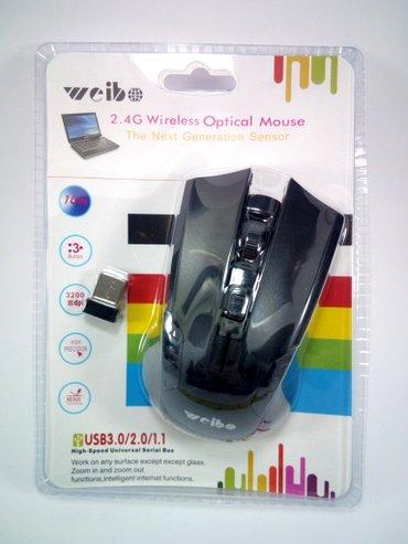 Weibo 2. 4g bežični bluetooth miš - Nis