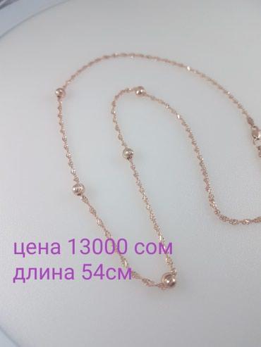 Цепь из красного золота 585проба.длина 54 см в Бишкек
