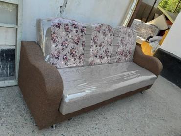 Раскладной диваны в Бишкек