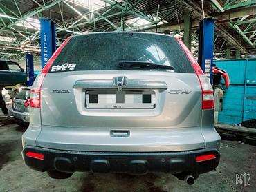 Вакансии автоваз - Кыргызстан: Honda cr-v прокачка передних оригинальных амортизаторов. прокачка
