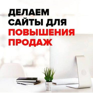 ad-image-50230519