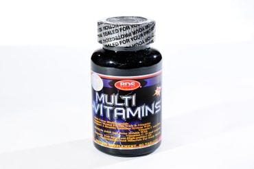 Мультивитамины. Полный состав. в Кант