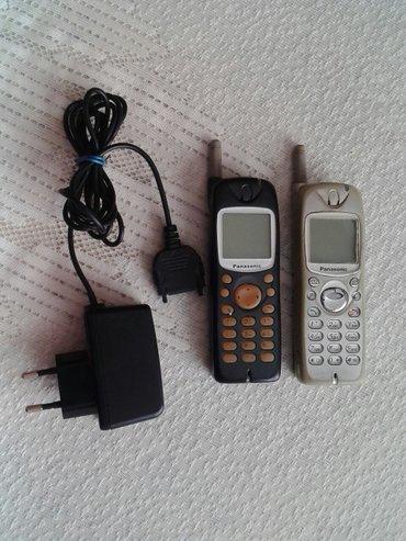 Bakı şəhərində Panasonic GD92.Antik mobil telefonlar yiganlar ucun.Ehtiyat hisseleri
