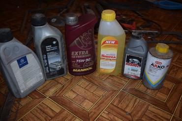 Продам машинные  масла  за все 700 в Бишкек