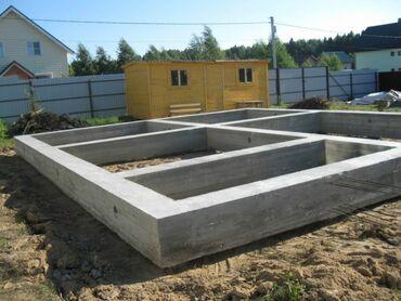 Фундамент, Стяжка | Гарантия | Стаж Больше 6 лет опыта