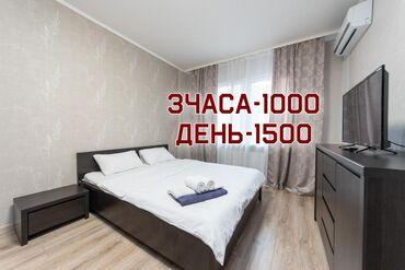 купить часы в бишкеке in Кыргызстан   ПОСУТОЧНАЯ АРЕНДА КВАРТИР: Элитные квартиры. Все условия✓ новая бытовая техника, мебель и