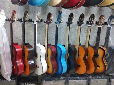 26 elan | İDMAN VƏ HOBBI: Gitara və Gitaralar 🎸Klassik GitaraAkustik gitaraElektron GitaraHer