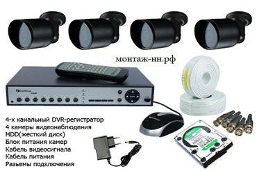 Промышленные морозильные камеры - Кыргызстан: Установка камер видеонаблюдения просмотр через интернетгарантия 3