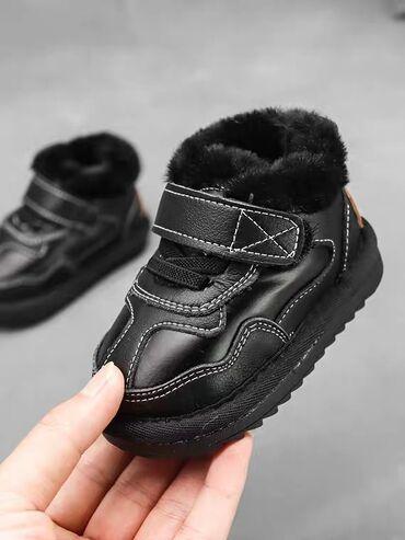Зимние детские ботинкидля детей 1-2-3 летдля девочек и мальчиков