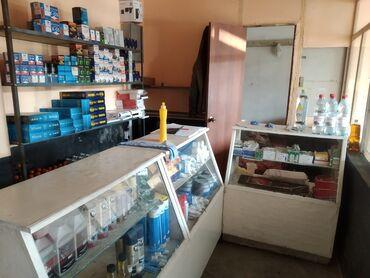 Сдам в аренду - Кыргызстан: Сдам в аренду 60 соток Для бизнеса от собственника