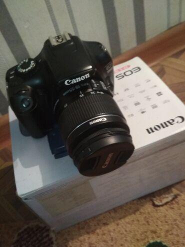 Продаю canon 1100 полный комплект документов с коробкойВ комплекте