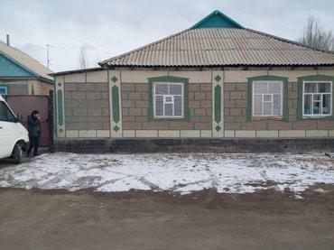 Срочно!!! Продаю дом в Нарынской в Бишкек