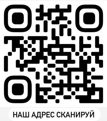 черный металл цена in Кыргызстан   СКУПКА ЧЕРНОГО МЕТАЛЛА: «Каракол Вторчермет»куплю дорого чёрный металлЗабираем металл с дома