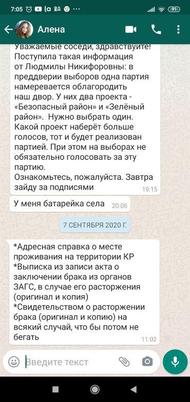 Кактус - Кыргызстан: Кактус милярия(скала)взрослое ростение 500сом детки 200