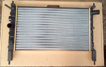 e38 - Azərbaycan: BMW 750 i,iL E38 su radiatoruBrend NRFBrend kodu 55323Qiymət 205