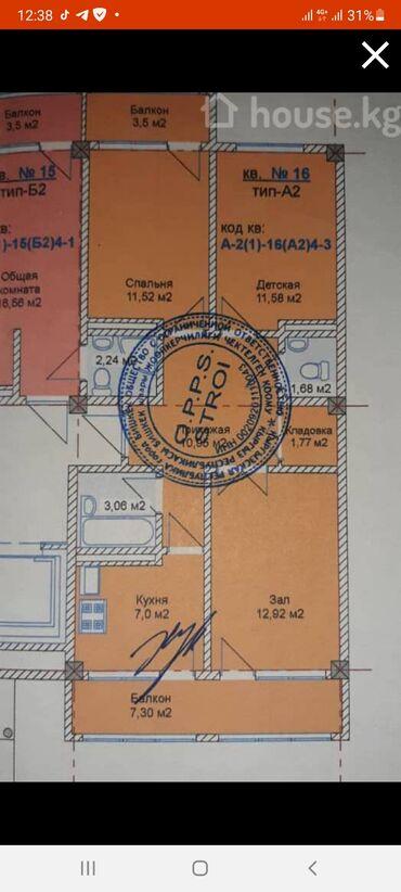 Продажа квартир - 3 комнаты - Бишкек: 3 комнаты, 72 кв. м Лифт