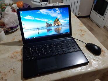 Электроника - Аламедин (ГЭС-2): Очень шустрый ноутбук. В идеальном состоянии. Батарея держит до 4