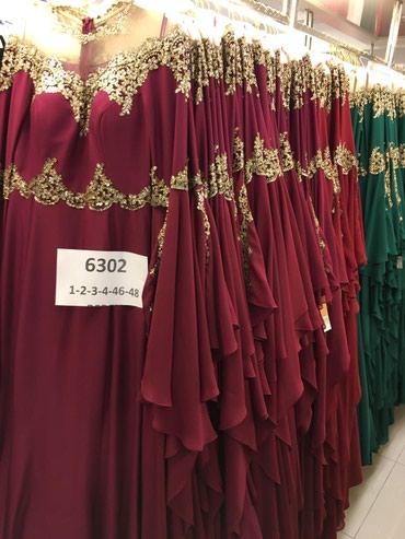 Турецкие платья по самым низким ценам в Бишкек