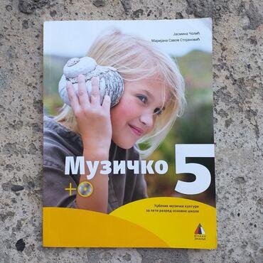 Knjige, časopisi, CD i DVD | Obrenovac: Muzička kultura za 5. razred - udžbenik + 3 cd- aIzdavač: VULKAN