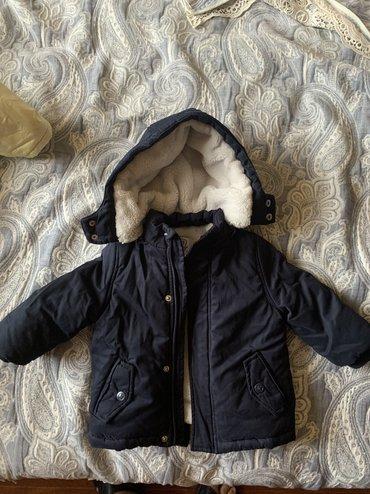 Куртка Chicco на мальчика от года дв отличном состоянии