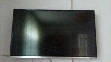 Электроника - Ивановка: Продаю телевизор в хорошем состояние