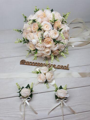 Свадебные аксессуары - Кыргызстан: Свадебные букеты невесты Оптом и в розницу Цветы искусственные