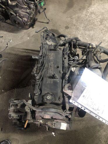 двигатель мерседес 2 9 цена в Кыргызстан: Хонда одиссей  Двигатель 2.3 привозной с Японии пробег до 100ххх