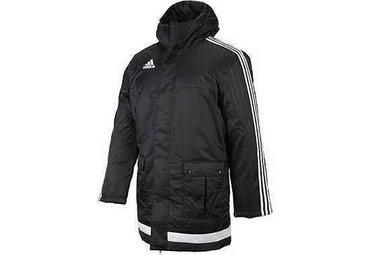Спортивная куртка Adidas Tiro 15 STD