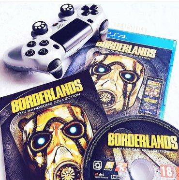 Bakı şəhərində Borderlands game ps 4