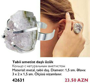 ametist - Azərbaycan: Təbii ametist daşlı üzük 42631