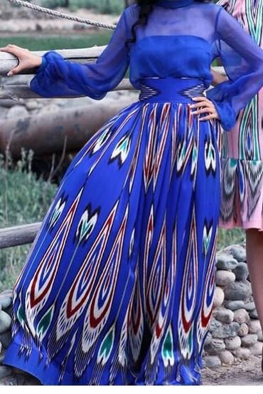 юбка в паетках в Кыргызстан: Платье Вечернее Nothing But Love S