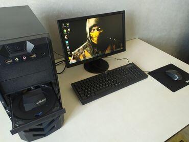 диски rota в Кыргызстан: Компьютер для игр и для работы. Состояние отличное. Компьютер ни разу