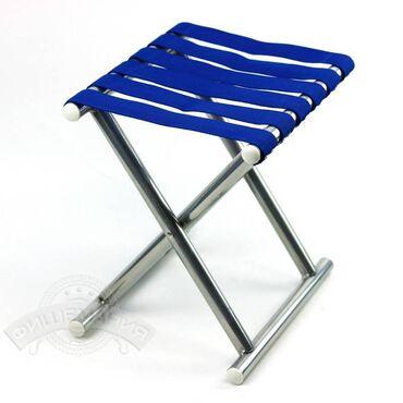 Складной стул для пикника! Стул для рыбалки и отдыхаОписание Складной