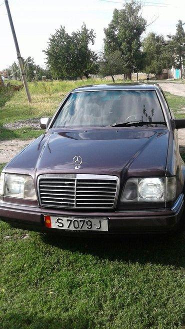 Mercedes-Benz E-Class 1993 в Бишкек