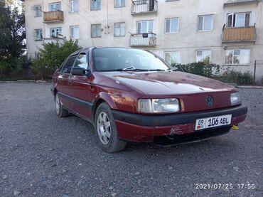 Транспорт - Балыкчы: Volkswagen Passat 1.8 л. 1990 | 379489 км
