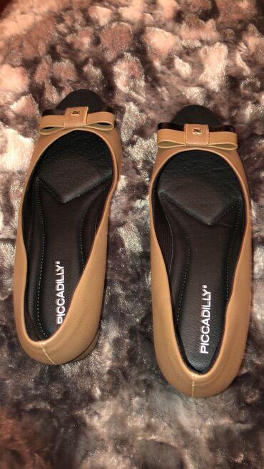 Προσωπικά αντικείμενα - Ελλαδα: Αφορετα ανατομικά γυναιακεια παπούτσια σε 40-41 !!! Με δέρμα και καστό