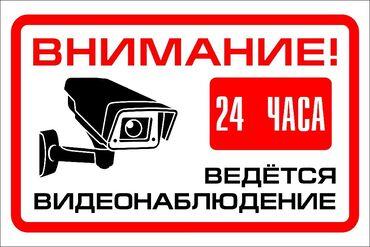 инкубаторы автоматические в Кыргызстан: Охраннопожарные сигнализации, Пультовая защита объектов | Нежилые помещения, Люди | Подключение