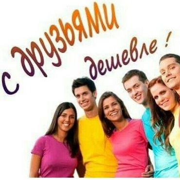 Bakı şəhərində Rus dili danisiq dersleri.Dostunla yazil,endrimle yazil.Elmler.m ve ec