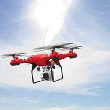 Купить дрон, купить квадракоптер. Дрон, квадракоптер с камерой, WiFi