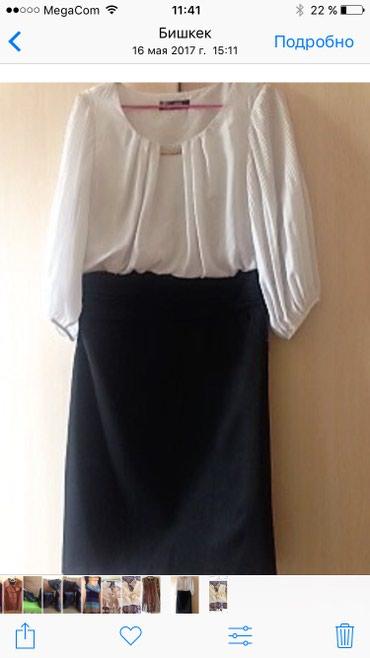 Платье турецкого производства, юбка стрейч, верх -шелк в Бишкек
