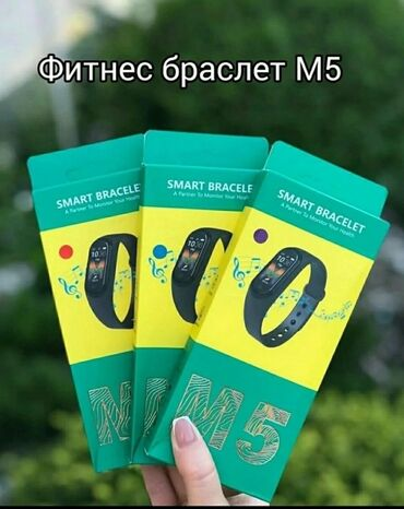 защитное стекло meizu m5 note в Кыргызстан: Продаю Mi Band M5 реальному клиенту отдам за 1000