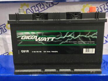 Аккумулятор GigaWatt G91R (91 Ah).Гарантия 2 года + бесплатное