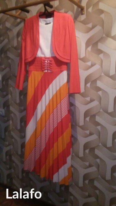 Платье очень нарядное с пиджачком. Турция. 38-40 размер в Бишкек