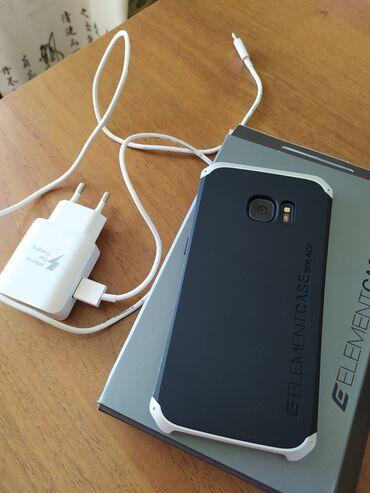 частная скорая помощь в бишкеке в Кыргызстан: Противоударный чехол для Samsung Galaxy S7, Element Case Solaceпочти