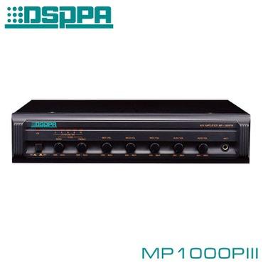 DSPPA MP -1000P - микширующий усилитель, 3 в Бишкек
