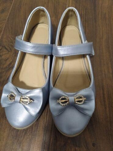 Sandalice za devojcicu,potpuno nove samo probane vidi se na
