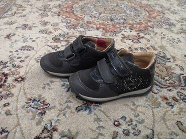 парафин для свечей купить бишкек в Кыргызстан: Продаю качественную детскую обувь, многое купленно в Европе Geox ориги