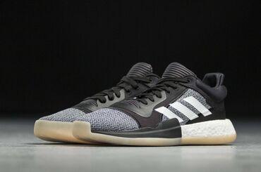 Adidas patike - Srbija: Adidas 45 1/3(29cm) NOVO MarqueeAdidas Marquee boost lowPatike su